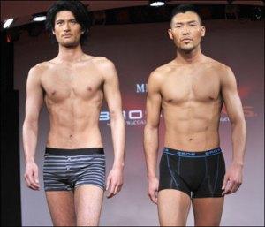 calzones-japoneses